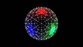 Struttura futuristica 10869 della geometria di Wireframe Fotografie Stock Libere da Diritti