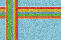 Strutture multicolori dei raggi di sole Immagini Stock
