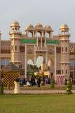 Strza? Pakistan znak z niebieskie niebo eksponatem przy globalna wioska rynkiem w Dubaj, Zjednoczone Emiraty Arabskie przy zmierz obraz royalty free