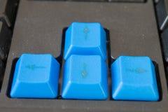 Strzała (komputerowa klawiatura) Zdjęcia Royalty Free