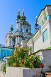 Sts Andrew kyrka i Kiev, Ukraina. Arkivbild