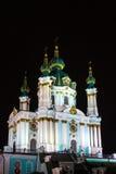 Sts Andrew kyrka, Kiev, Ukraina Arkivfoto