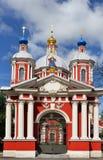 Sts Clement kyrka (1720) Fotografering för Bildbyråer