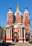 Sts Clement kyrka (1720) i Moskva Arkivbild