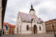 Sts Mark kyrka i Zagreb Arkivfoto