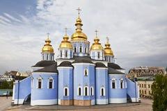 Sts Michael kloster i Kiev. Ukraina Royaltyfri Fotografi