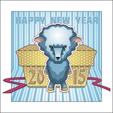 Stubborn sheep. Greeting card for the New 2015. Year wooden sheep Stock Photo