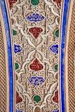 Stuc et maçonnerie, Maroc Images stock