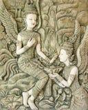Stuc thaïlandais d'art Images libres de droits