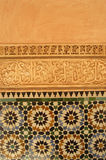 Stucco at Ben Youssef Medrassa in Marrakech Royalty Free Stock Image