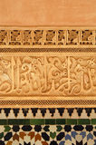 Stucco a Ben Youssef Medrassa a Marrakesh Immagine Stock