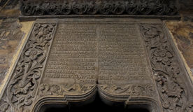 Stucco of Stavropoleos Monastery. Stucco with Holy Scripture and ornament above entrance in Stavropoleos Monastery in central Bucharest, Romania Royalty Free Stock Photo