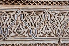 Stuck und Steinmetzarbeit, Marokko Stockbild