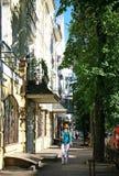 Studenaya street in Nizhny Novgorod Royalty Free Stock Photos