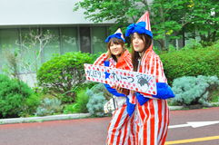Student Cosplay in University Tsukuba Festival. University Tsukuba students showcase their cosplay talents in order to promote their goods in the Gakuensai Stock Images