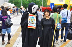 Student Cosplay in University Tsukuba Festival. University Tsukuba students showcase their cosplay talents in order to promote their goods in the Gakuensai Stock Photography