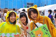 Student Cosplay in University Tsukuba Festival. University Tsukuba students showcase their cosplay talent in order to promote their goods in the Gakuensai Royalty Free Stock Photo