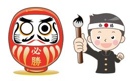Student and Dharma doll stock illustration