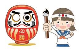 Student- och Dharma docka royaltyfri illustrationer