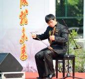 Student playing Jinghu Stock Photo