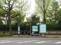 Studente della scuola primaria del Giappone Fotografia Stock