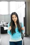Studente di college asiatico immagine stock libera da diritti