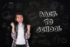 Studente felice Girl Shout con gioia, di nuovo alla scuola Fotografia Stock Libera da Diritti