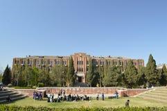 Studenten bij Tsinghua-Universiteit Royalty-vrije Stock Afbeelding