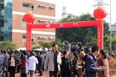 Studenten van Xiamen Nr 1 lage school gehouden volwassen ceremonie, rgb adobe Royalty-vrije Stock Afbeeldingen