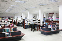 Studentenbibliothek Stockfoto