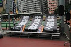 Studenter som sjunger händelsen för att memorera Kina Tiananmen fyrkantprotester av 1989 Arkivbilder