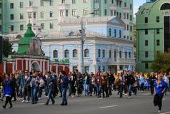 Studenter ståtar i Moskva Royaltyfria Bilder