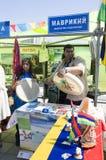 Studenti delle Mauritius che plaing i tamburi Immagini Stock