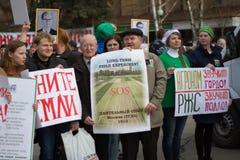 Studenti ed insegnanti con gli slogan in difesa dell'accademia di Timiryazev Immagini Stock
