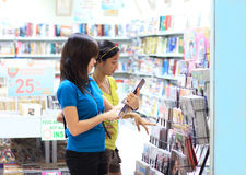 Students in the bookstore Royalty Free Stock Photo