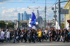 Students march in Moscow city center. Stock Photos