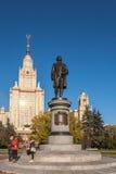 Students at a monument to Lomonosov Stock Photo