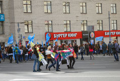 Students parade in Moscow Royalty Free Stock Photography