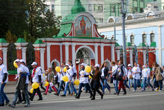 Students parade in Moscow Stock Photo