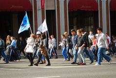 Students parade in Moscow. Students march with flags. Stock Photo