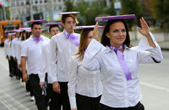 Students on a procession Stock Photos