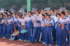 Audiences in Sports Meeting of Taiyuan No.12 middle school Stock Photo
