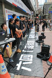 Students singing event for memorizing China Tiananmen Square protests of 1989 Stock Photography