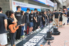 Students singing event for memorizing China Tiananmen Square protests of 1989. Hong Kong university students singing event for memorizing China Tiananmen Square Royalty Free Stock Photography