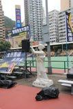 Students singing event for memorizing China Tiananmen Square protests of 1989. Hong Kong university students singing event for memorizing China Tiananmen Square Stock Image