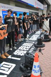 Students singing event for memorizing China Tiananmen Square protests of 1989 Royalty Free Stock Photography