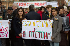 Students and teachers with slogans in defense of the Timiryazev Academy Stock Photo