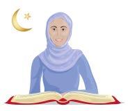 Studi di Koran Royalty Illustrazione gratis