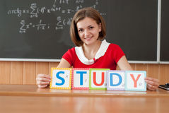 Studie Stockfoto