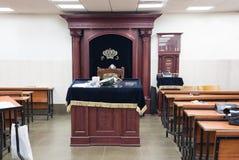 Studie van synagoge de Joodse Torah royalty-vrije stock fotografie